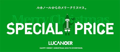 luca2012_sp.png
