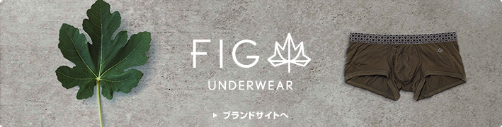 FIG / フィグ