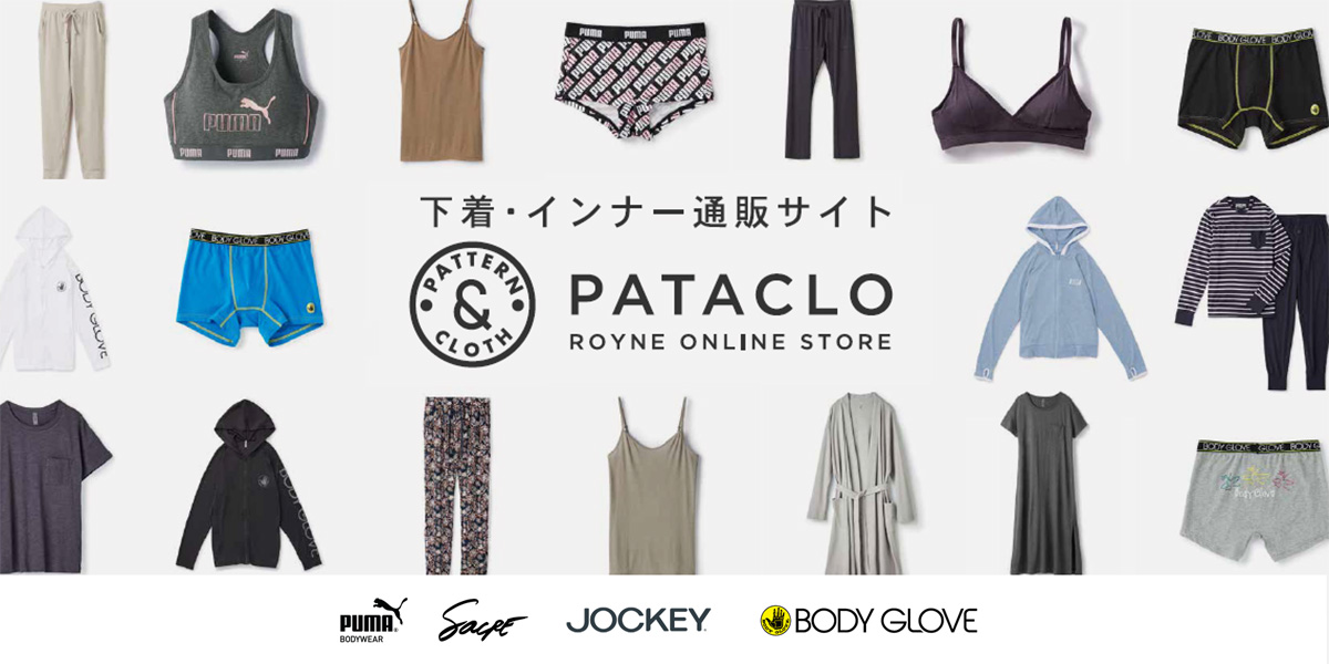 PATACLO ~Pattern&Cloth~(パタクロ)