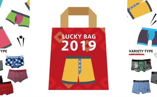 LUCKY BAG 2019(福袋)